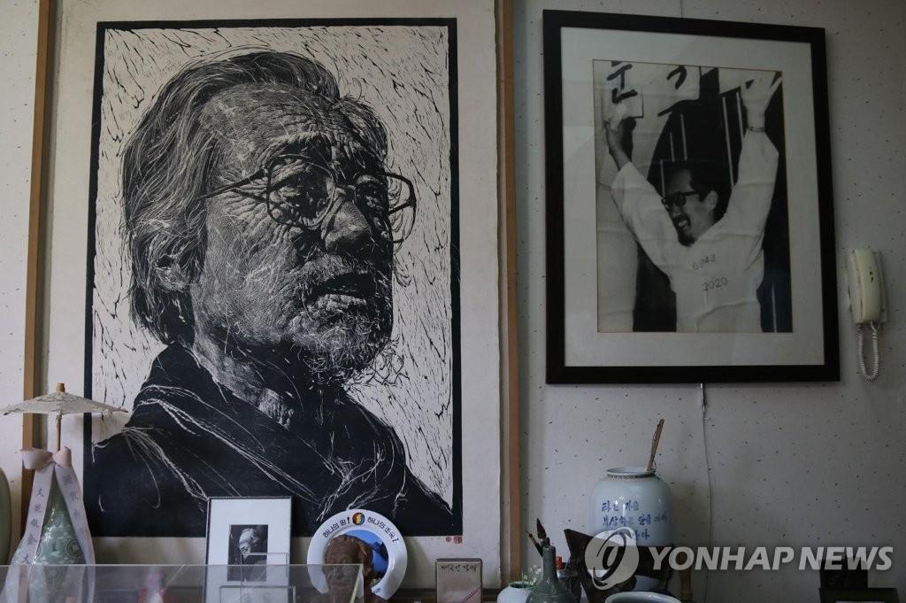 朝鲜民和协呼吁落实《板门店宣言》
