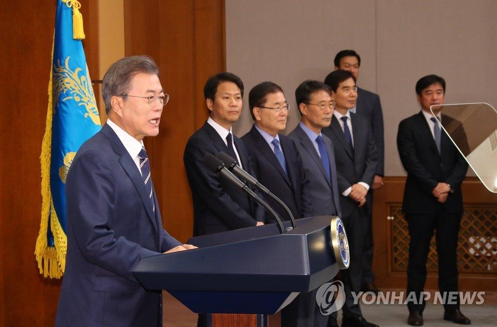 5月27日,在韩国青瓦台,文在寅发表第二次文金会结果。(韩联社)