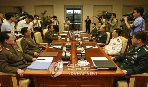 韩国防部:做好准备随时可举行韩朝军事会谈