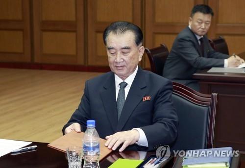 详讯:朝鲜高官抵京 或赴狮城与美讨论金特会