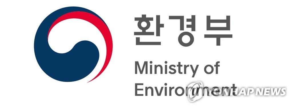 韩中日明起在首尔举行生物多样性政策对话