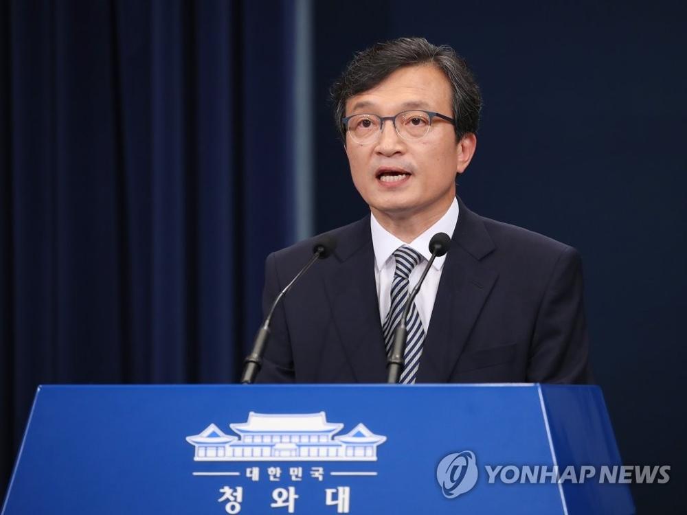 韩总统府狠批右翼媒体唱衰朝核谈判