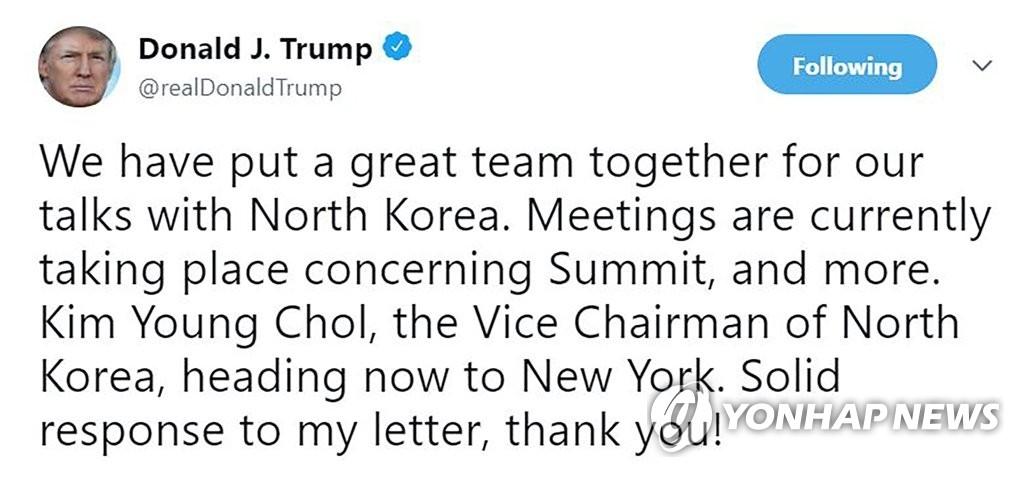 特朗普发推文证实朝统战部长访美出席高级别会谈