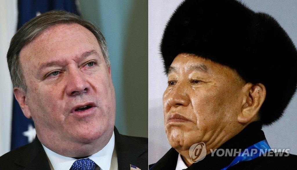 韩官员评朝美磋商进展顺利 望有好结果