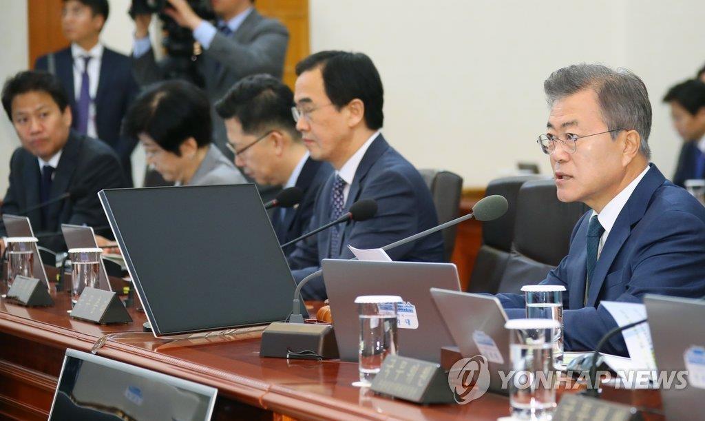 韩青瓦台密切关注朝美筹备金特会的磋商结果