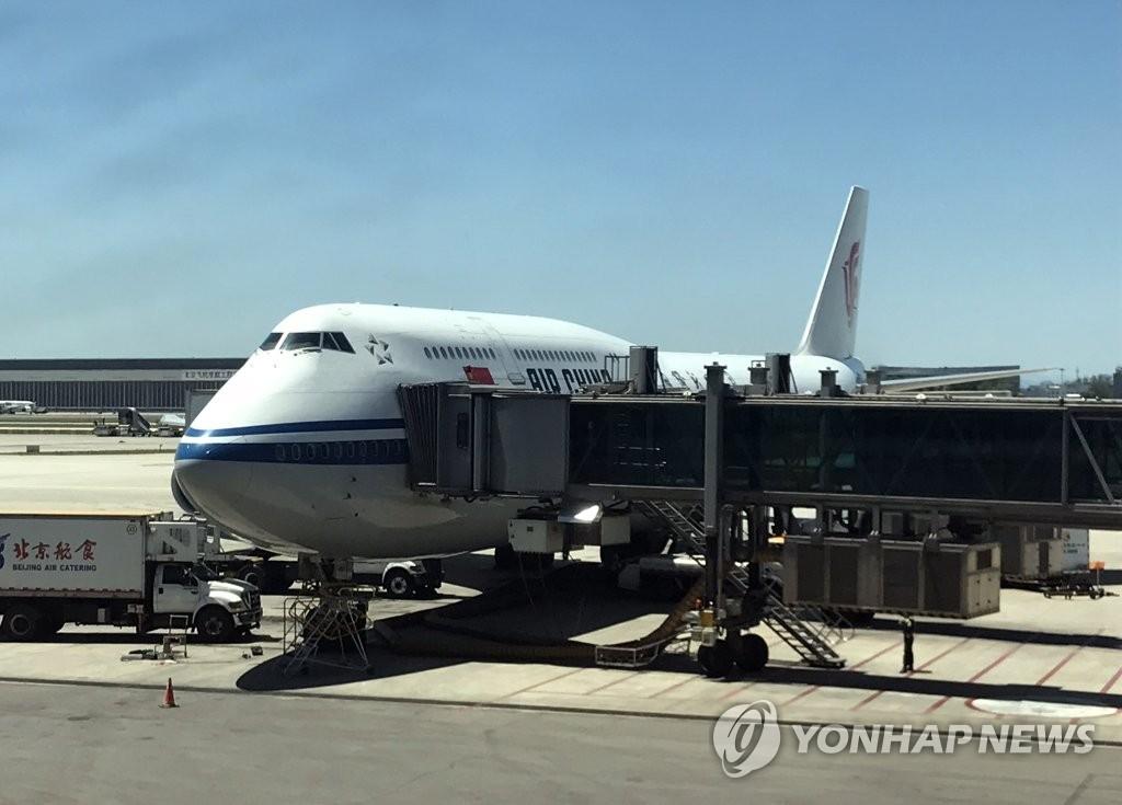 金英哲一行搭乘的中国国际航空CA981航班客机(韩联社)