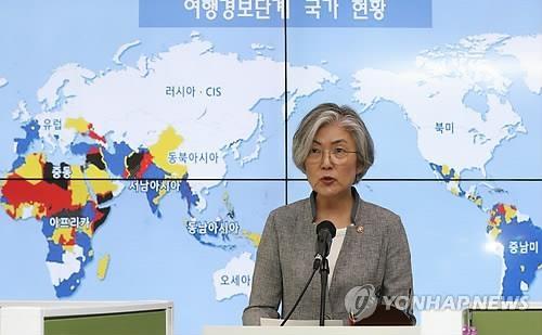 韩成立海外安全维护中心加强旅外公民安全保护