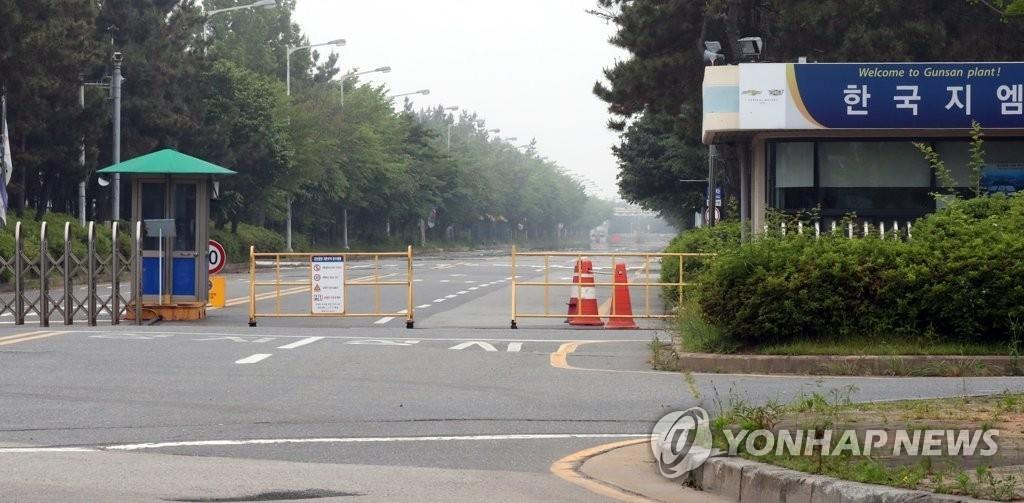通用汽车韩国群山工厂今关闭