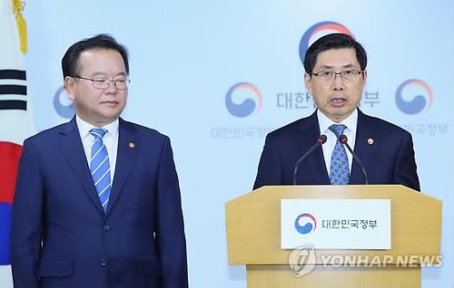 韩政府:以零容忍保证选举风清气正