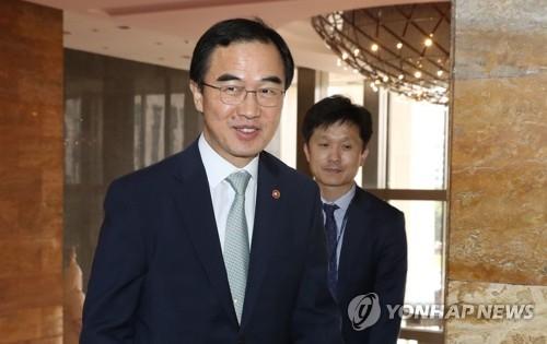 韩统一部长官:有关国家领导人对朝美会谈意志坚定