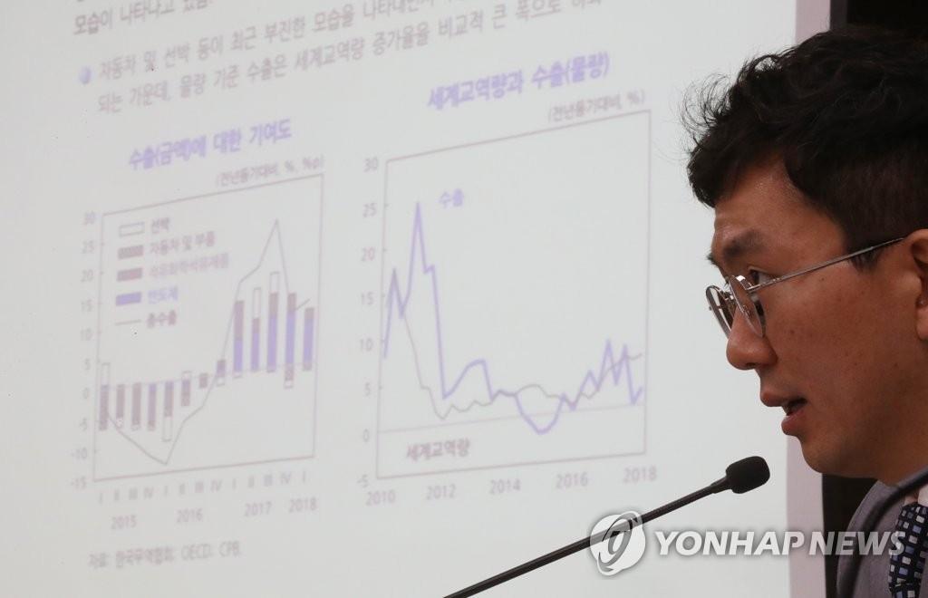 5月30日,在中央政府世宗办公大楼,韩国开发研究院研究委员在发表各项经济指标预期。(韩联社)
