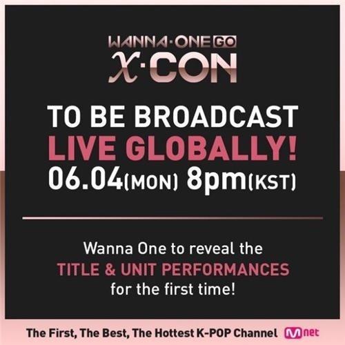 真人秀《Wanna One GO》末集将全球直播
