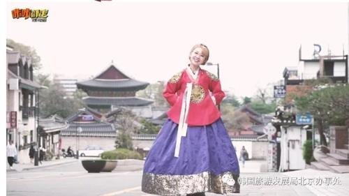 韩国观光公社借力新媒体在华宣传韩国旅游