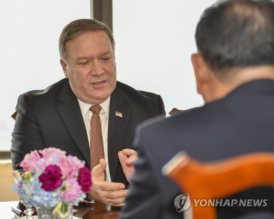 详讯:美国务卿称朝美高级别会谈获重要进展