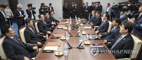 韩朝高级别会谈上午全会结束 双方分歧不大