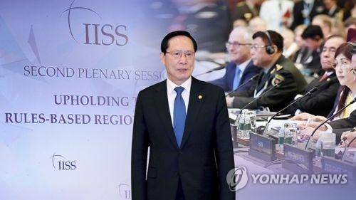 韩防长出席香格里拉对话会同中美商讨半岛局势