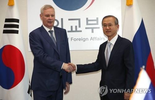 韩副外长:望俄方在半岛问题上发挥建设性作用