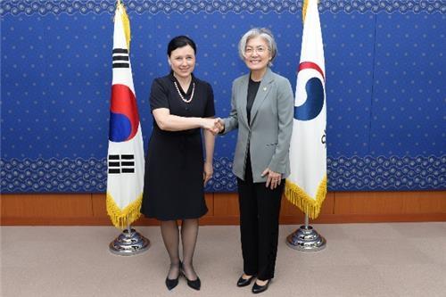 韩外长与欧盟委员讨论保护个人信息