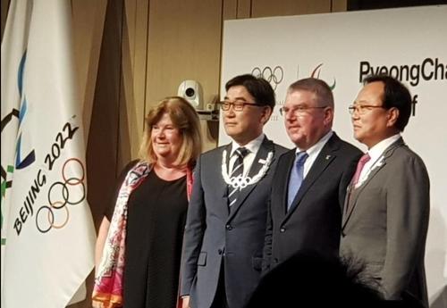 平昌冬奥组委会5人获颁国际奥委会银章