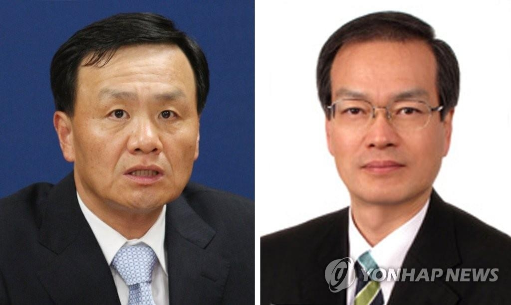 韩青瓦台收到网舆操纵案独立检察官推荐人选