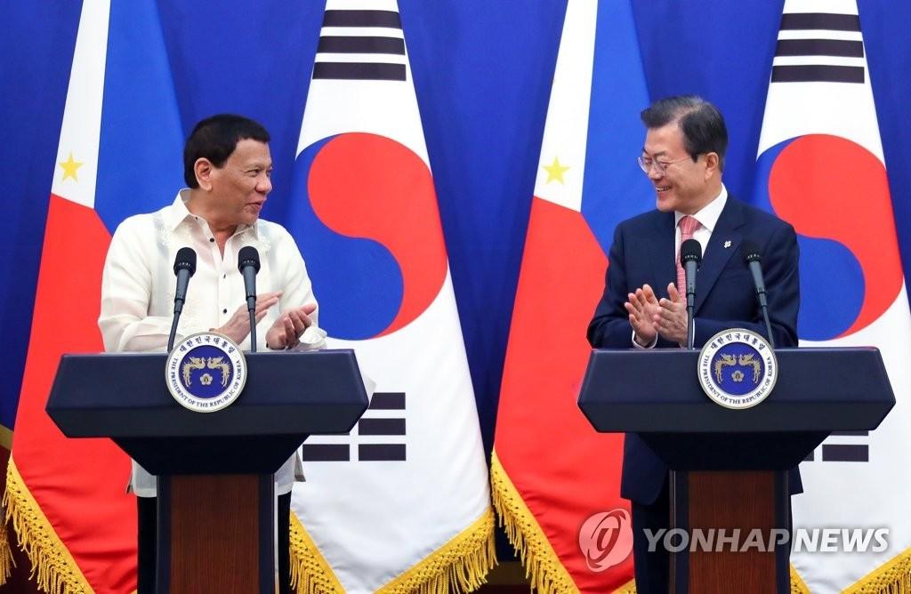 韩菲领导人会晤并发布联合声明