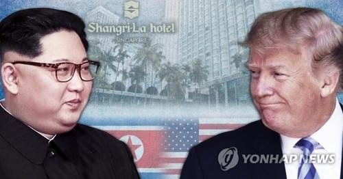 详讯:朝美首脑会谈将于12日上午举行