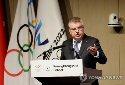 平昌奥组委在京举行冬奥总结会