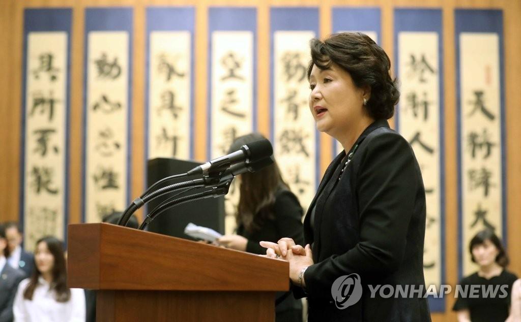 韩第一夫人出席韩美林全球巡展首尔站开幕式