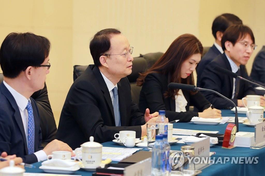 韩产业部长吁中方公正调查半导体韩企涉垄断案