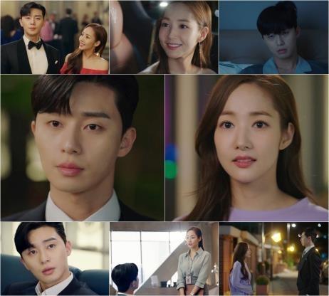 《金秘书为什么这样》剧照(tvN电视台提供)