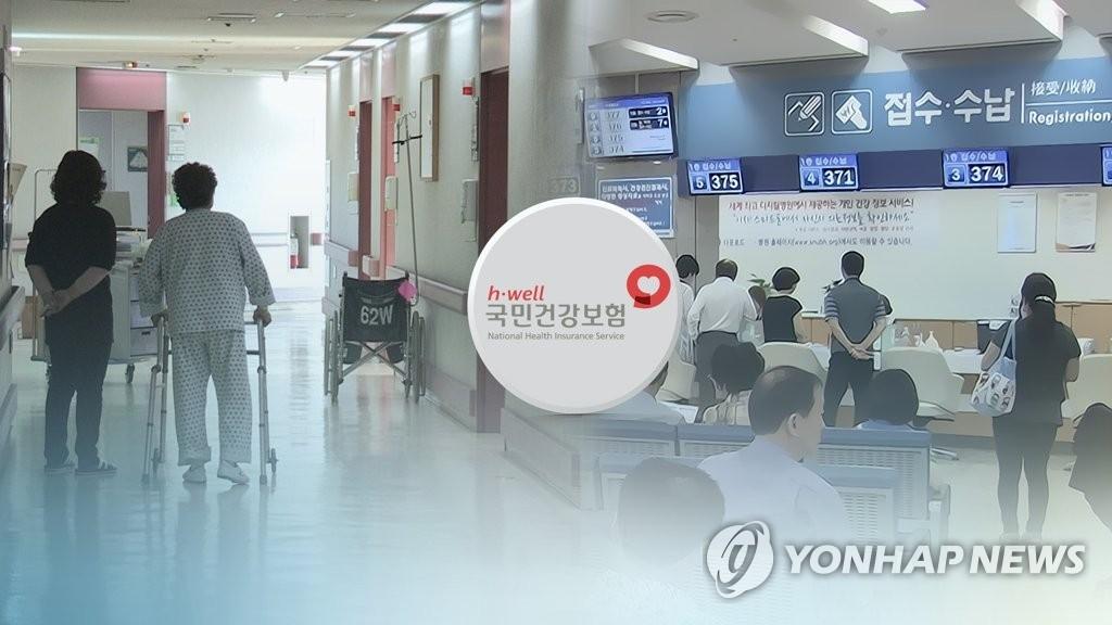 韩医保出新规 提高外国人参保门槛