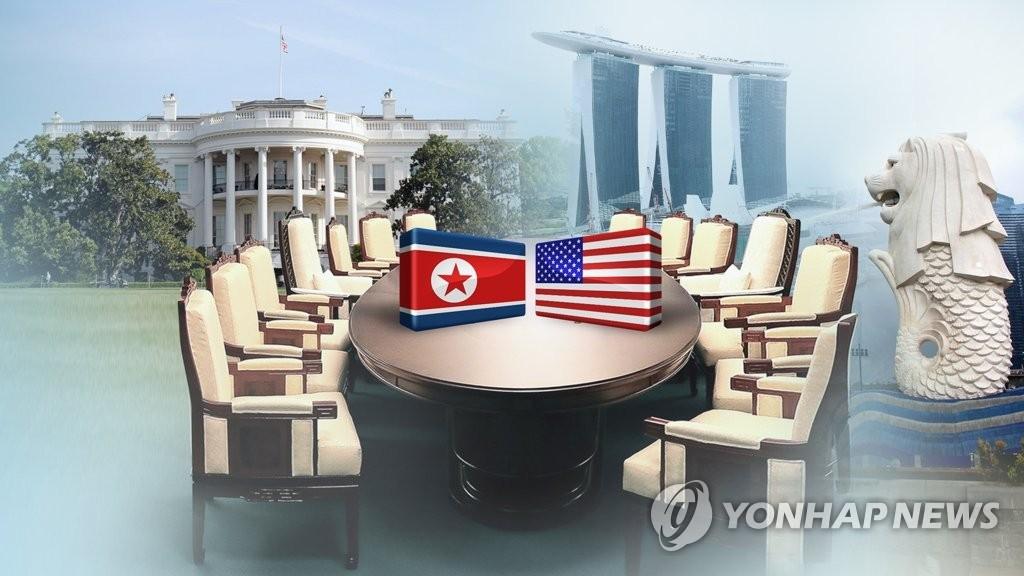 韩国将在狮城开设新闻中心报道金特会