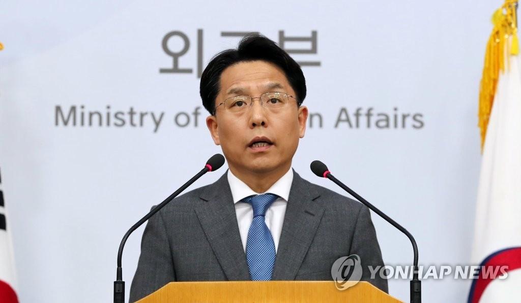 韩外交部:争取尽早与朝美一同发表终战宣言
