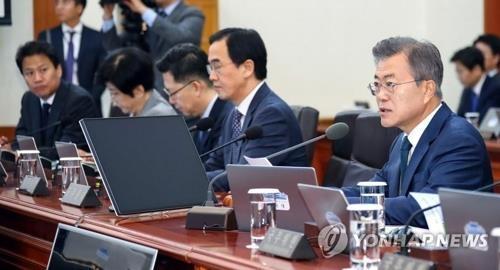 5月29日,在青瓦台,韩国总统文在寅主持召开国务会议。(韩联社)