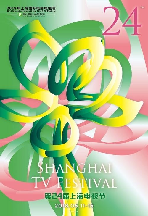 韩国联合馆下周亮相上海电视节