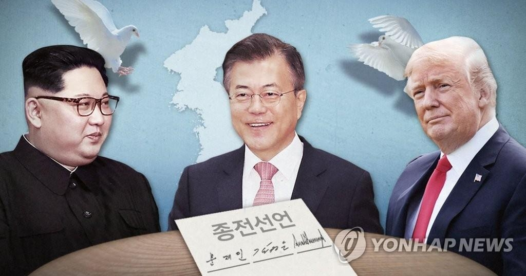 韩青瓦台:韩朝美领导人在狮城会晤的可能性降低