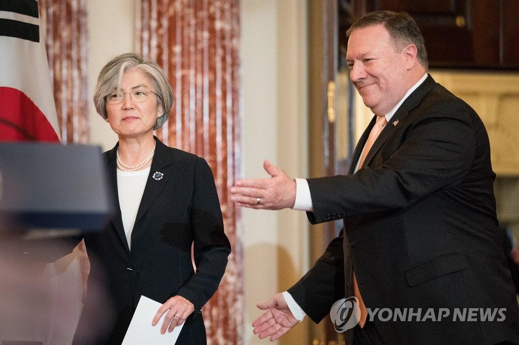 韩美日外长将在金特会后在首尔会晤