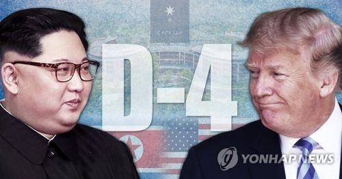特朗普称朝美可签终战协议 韩回应情况可变