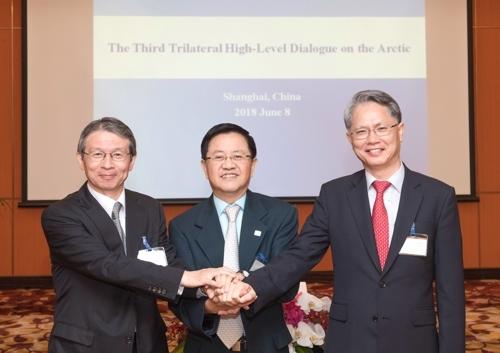 第三轮韩中日北极事务高级别对话在沪举行