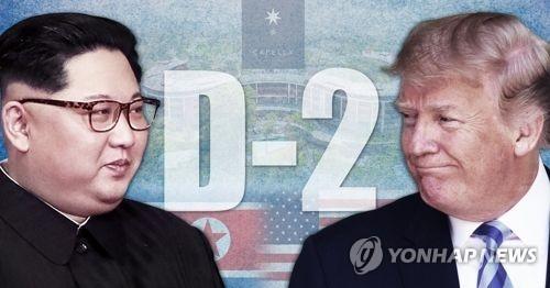 韩青瓦台期待朝美首脑会谈取得积极成果
