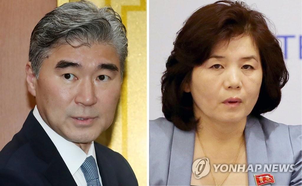 消息:朝美在新加坡讨论金特会协议内容