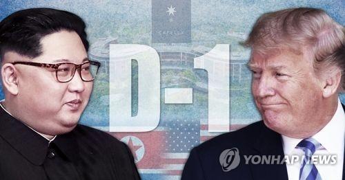 金特会倒计时1天:朝美领导人涉终战讨论引关注