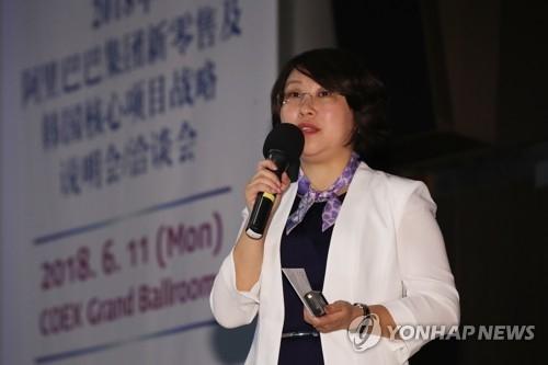 阿里巴巴:愿帮助韩企开拓中国市场