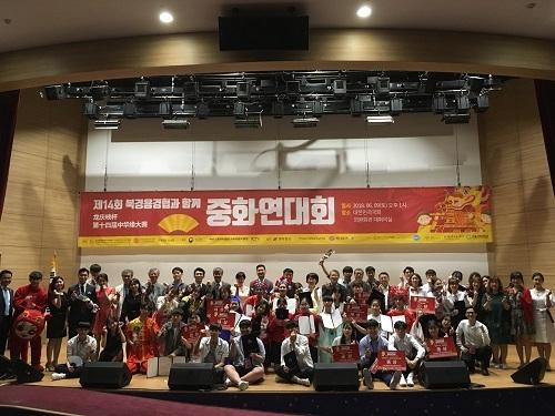 6月9日,在韩国国会议员会馆,第十四届中华缘大赛参赛者合影留念。(韩中文化友好协会提供)