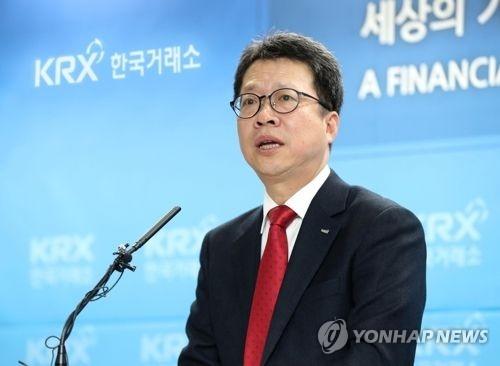 韩台资讯科技指数ETF同步上市