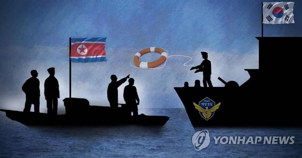 一朝鲜渔船漂流至韩海域获救 船员均愿返朝