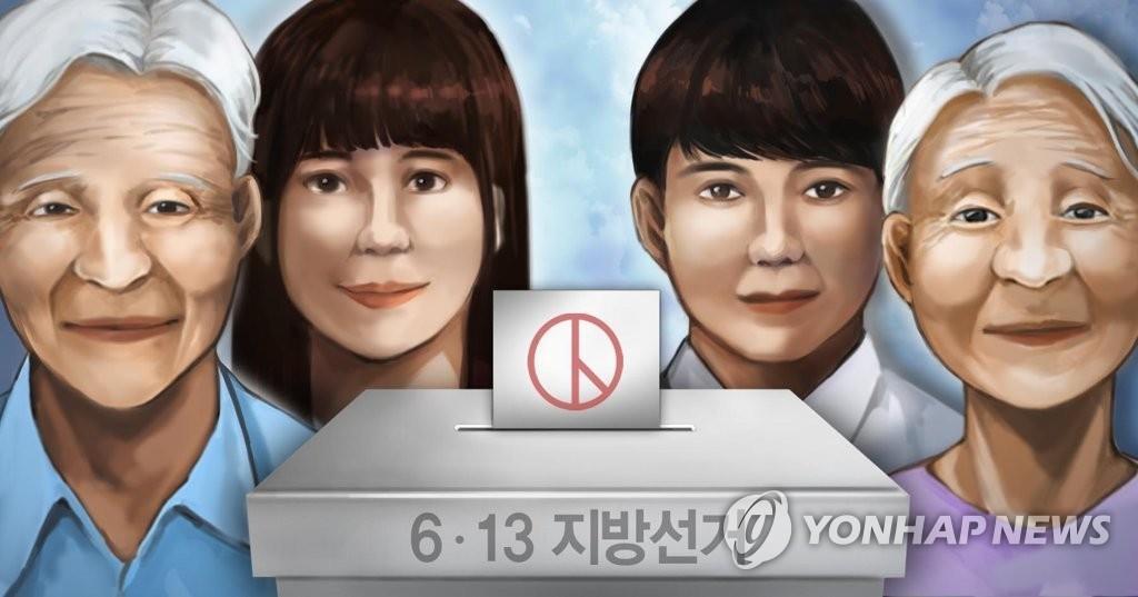 韩国第七届地方选举投票正式启动
