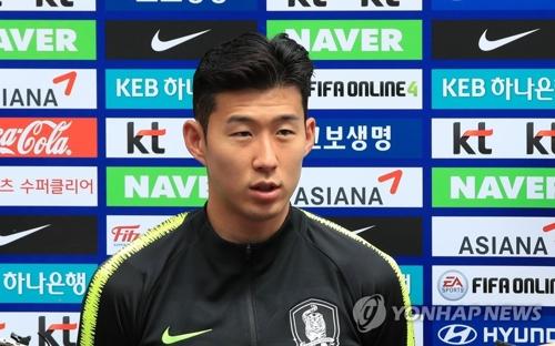 韩球星孙兴慜入围俄罗斯世界杯50强选手