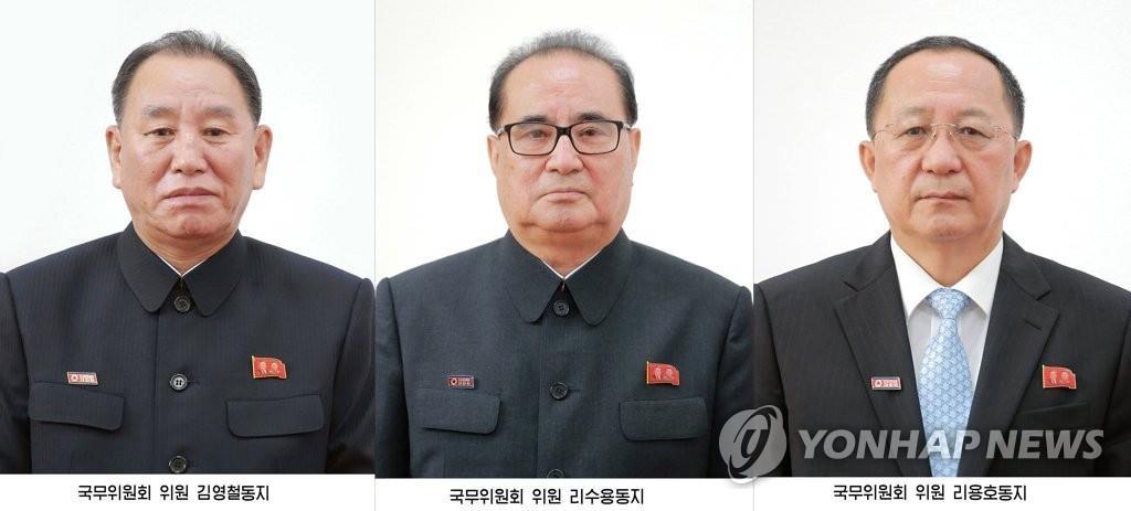 资料图片:左起依次为金英哲、李洙墉和李容浩。图片仅限韩国国内使用,严禁转载复制。(韩联社/朝中社)