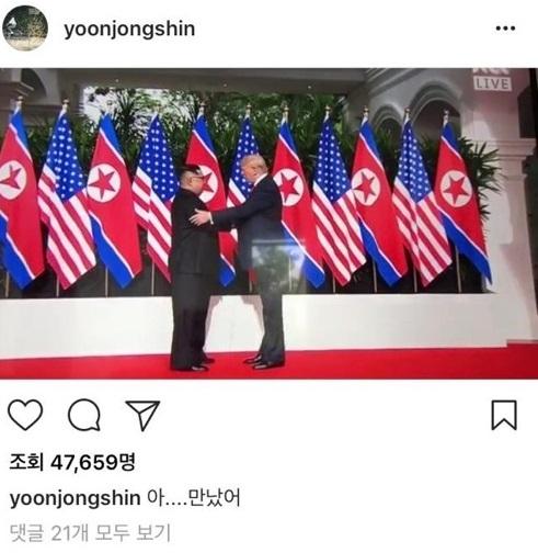 韩众星为金特会送祝福 盼半岛迎来和平